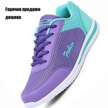 Ventes chaudes 2017 Nouvelle Femme D'été Zapato Femmes Respirant Maille Zapatillas Chaussures Femmes Réseau Doux Occasionnels Chaussures Appartements Sauvages Casual
