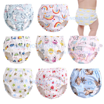e7e921d1f73d 5 ppiezas s pantalones de entrenamiento en maceta de algodón pañales  reutilizables pañales lavables pañal impermeable bebé niño ropa interior