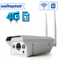 4G 3G SIM Card Wireless WIFI IP Camera Outdoor 720P 1080P SD Card Video Record IR