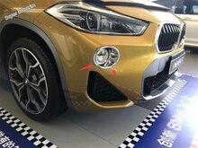 Lapetus передние противотуманные фары противотуманки лампы крышка планки 2 шт. аксессуары снаружи для BMW X2 F39 2018 2019