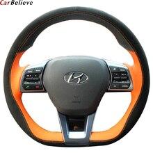 รถเชื่อแท้พวงมาลัยรถสำหรับ Hyundai Santa Fe Elantra 2017 Solaris Accent พวงมาลัยรถอุปกรณ์เสริม