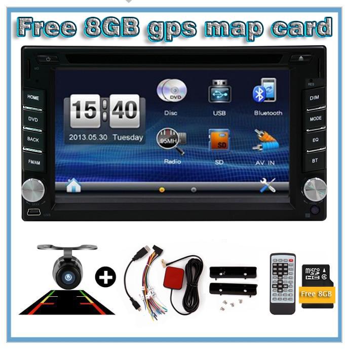 2 DIN Автомобильный Авторадио головное устройство couble Дин ПК автомобиля DVD-плеер GPS навигация в тире DVD GPS стерео видео Бесплатная Камера заднего вида+карта