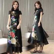 Женское шифоновое платье с воротником стойкой элегантное приталенное