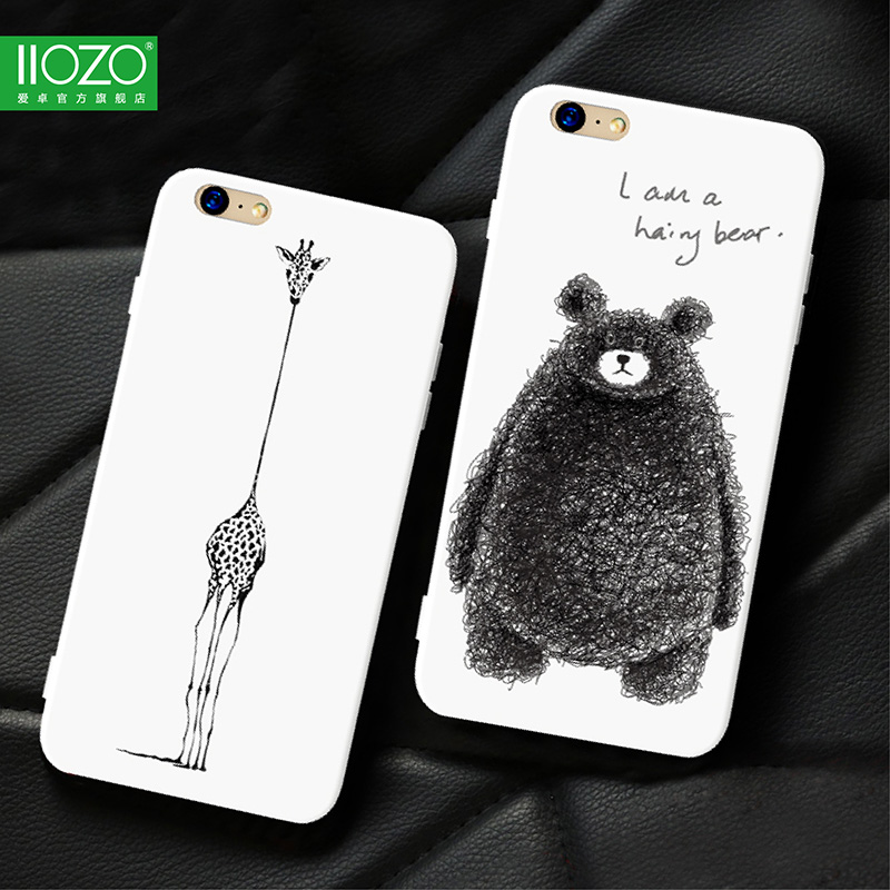 Telefonfodral för iPhone 6 6s plus 3D Relief Cartoon Animals Giraffe Bear Mjuk TPU Silikon Bakomslag för iphone 7 plus