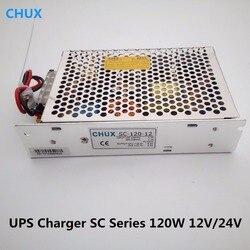 CHUX 120 واط 12 فولت 10A 24 فولت 5A SC-120-12v 24 فولت العالمي AC UPS/تهمة وظيفة مراقبة التبديل امدادات الطاقة