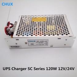 CHUX 120W 12V تحويل التيار الكهربائي 10A 24V 5A SC-120-12v 24v العالمي AC UPS/تهمة وظيفة مراقب SMPS