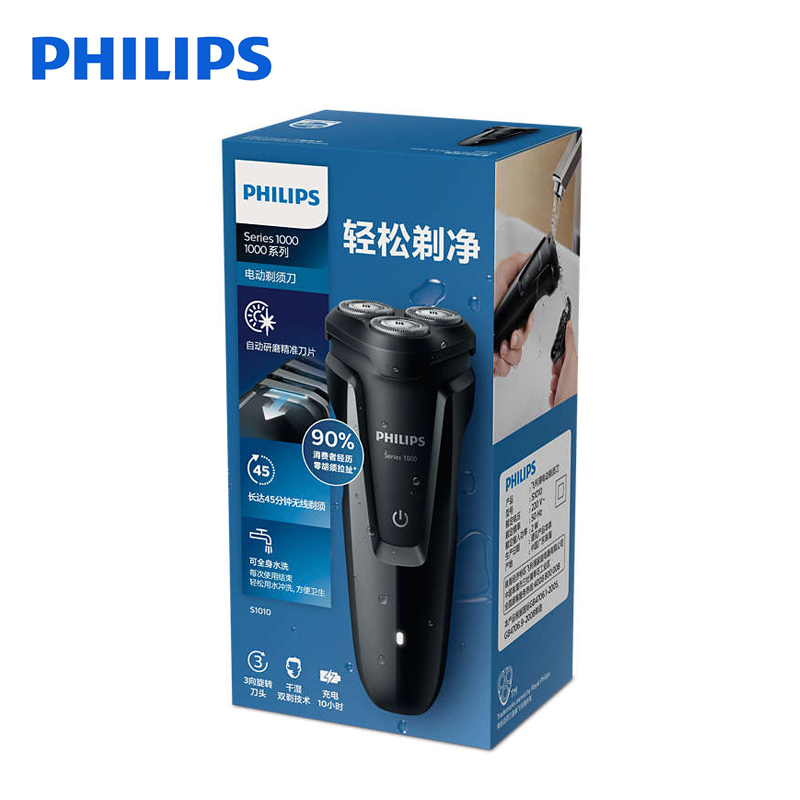 Image 5 - 100% Genuine Philips Electric Shaver S1010 Rotary Rechargeable Washable With Three Floating Heads For Mens Electric Razor-in Electric Shavers from Home Appliances