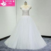 MTOB1867 A-line Wedding Dress 2019 Back Bride Dresses