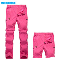 Mountainskin Women's Summer Quick Drying Breathable Pants Outdoor Removable Shorts Hiking Camping Trekking Female Trousers MB092