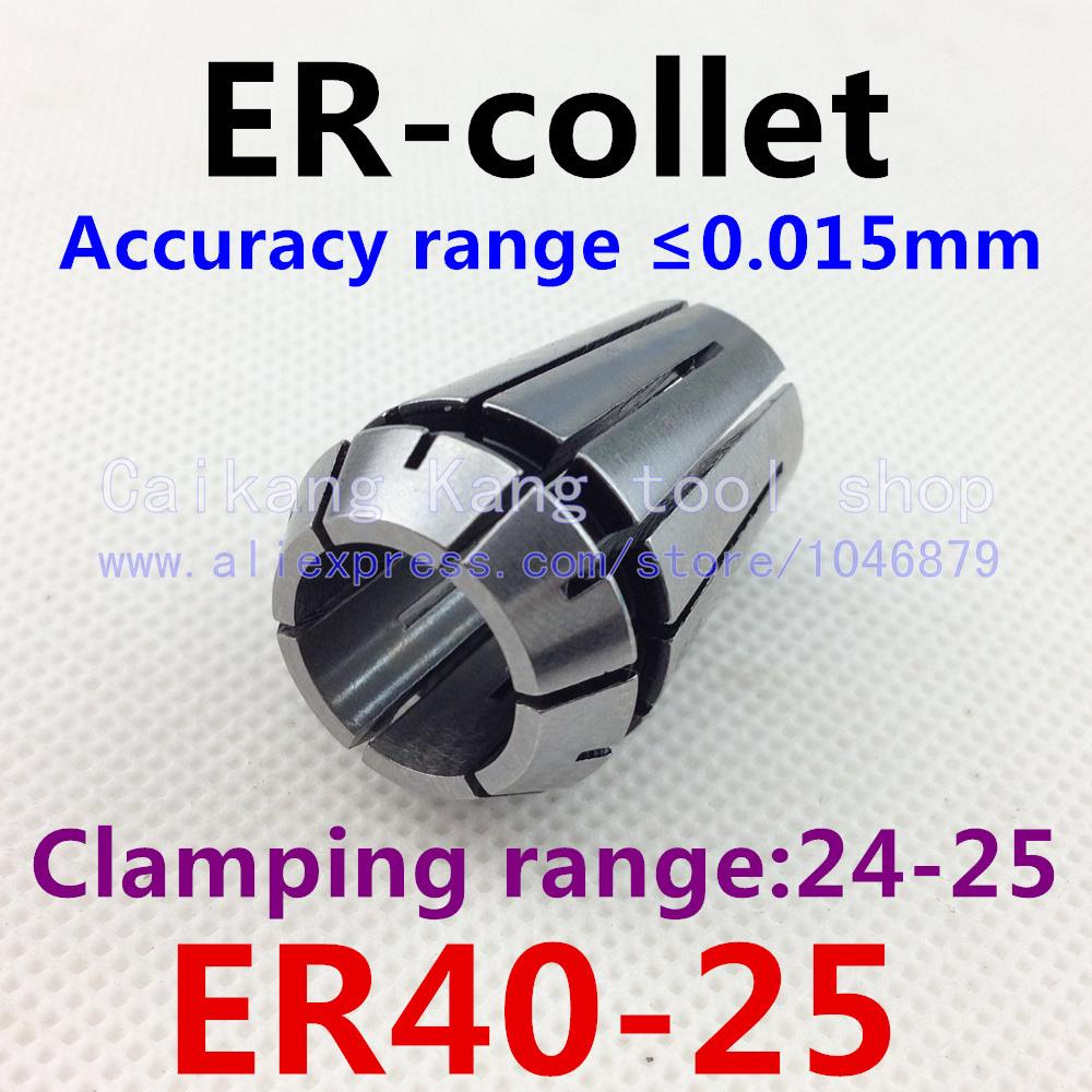 ER40-25 . ER collet. Collet. Material: 65 Mn spring steel. Accuracy: 0.015mm. Clamping range: 24-25mm. Specifications: ER40-25ER40-25 . ER collet. Collet. Material: 65 Mn spring steel. Accuracy: 0.015mm. Clamping range: 24-25mm. Specifications: ER40-25
