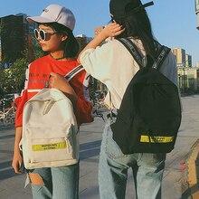 Корейский стиль Harajuku Письмо плечевой ремень холст рюкзак мода элегантный дизайн Джокер старшеклассница студент школьная сумка