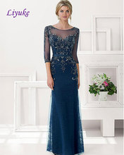 Mother of The Bride Dresses Directory of Wedding Party Dress ...