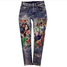 FRAME BEN Denim High Waist Jeans Women Casual Stretch Slim Sexy Vintage Pencil Pants