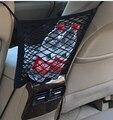 Universal Auto Car Seat Hanging Organizer/Safetly Barreira Cerca Carrinhos Para Bebê E Animais de Estimação a Bordo