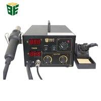 BST 720D 220V 650W Led Digital Display Adjustable Temperature BGA Rework Station Hot Gun Soldering Station