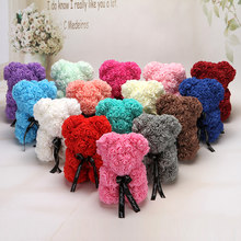 Valentine's Day Romantic Gift 2019 Hot Sale 25cmPE Bubble Teddy Bear Rose Artificial Bear New Year Gift Female Gift Christmas(China)