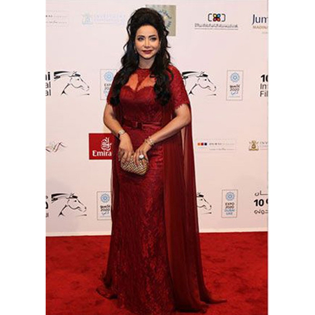 Vestidos de fiesta chinos online