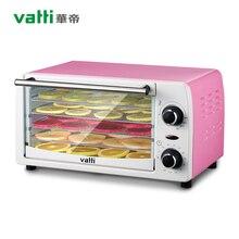 Еда осушитель сушеные фрукты машина бытовой ПЭТ фрукты овощи мясо медицина стиральная машинка сушилка розовый