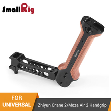 SmallRig Handgrip for DJI Ronin S/Zhiyun Crane 2/Moza Air 2 Quick Release Wooden Handle With Cold Shoe+Arri Locating Hole- 2340