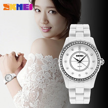 Skmei Fashion Quartz Beauty Time Watch