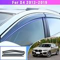 Для BMW X4 2013 2014 2015 2016 2017 2018 2019 дымовые автомобильные оконные козырьки Защита от солнца  дождя  ветра  солнечного козырька  дефлекторы