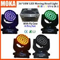 4PCS/LOT Free Road Case 6 IN 1 320W RGBWY UV 18w*36 Led Head Moving Zoom Wash Dj Party Light for Show Concert Event