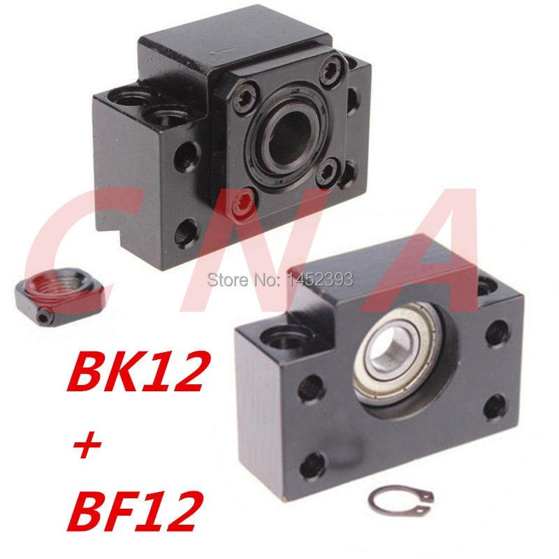 Set 1pc BF12 and 1pc BK12 Ballscrew End Supports CNC