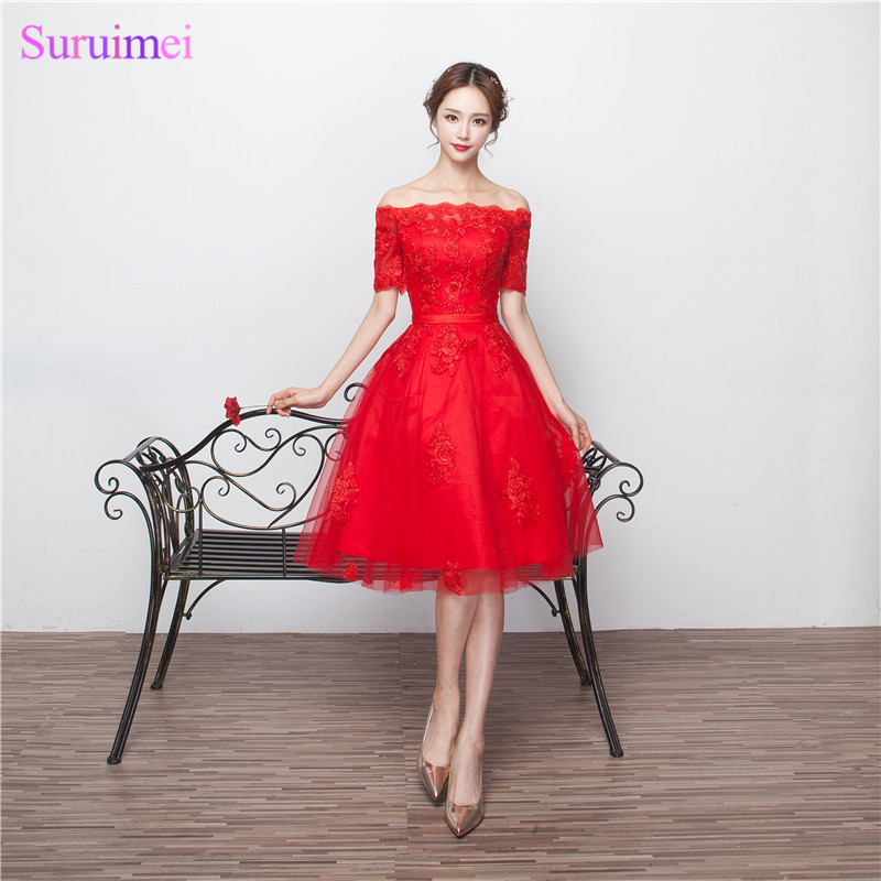 French Prom Dresses