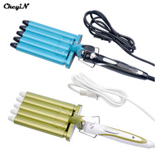 110V to 240V 30s Fast Heat Curling Iron Tools 5 Barrels Electric Hair Curler 160/190/220 Degree Adjustable Curling Wand PJ