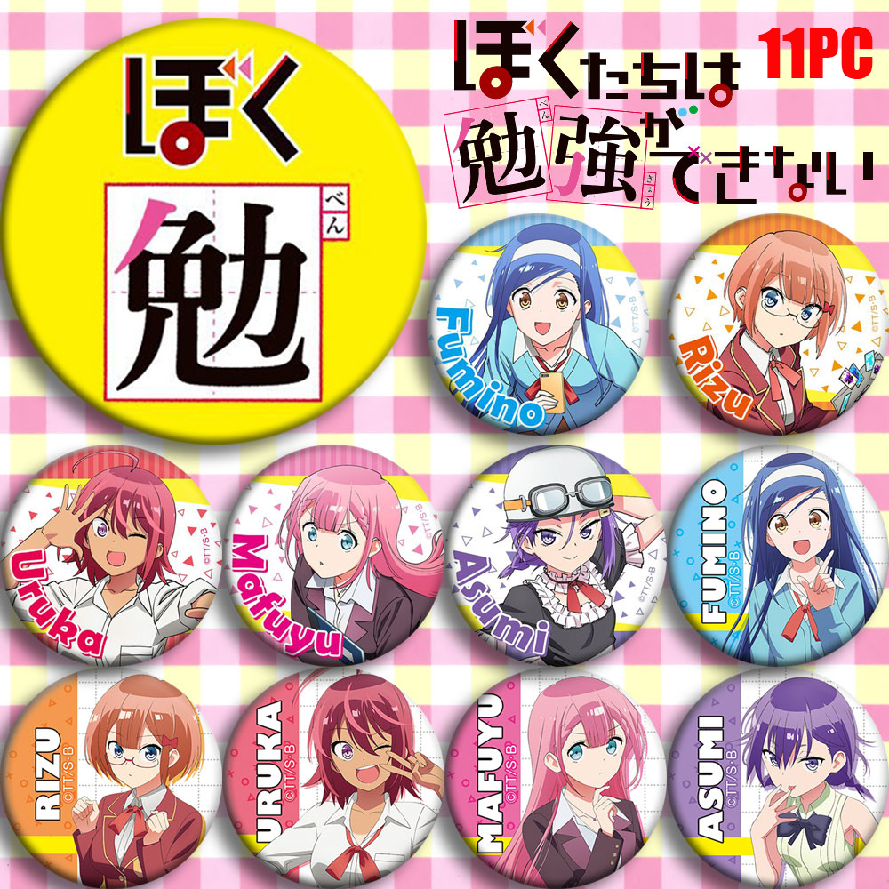 Japan Anime We Never Learn Bokutachi Wa Benkyou Ga Dekinai Cosplay Bedge Cartoon Collect Bags Badges Button Brooch Pin Xmas Gift