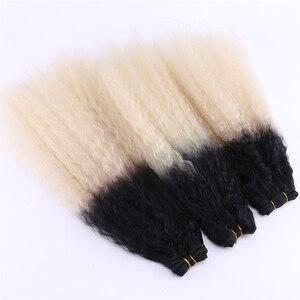 Image 2 - REYNA Kinky Straight hair extension 3 stuks een set hoge temperatuur synthetisch haar bundels voor vrouwen