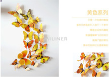 3D PVC Butterfly Wall Stickers Home Decor Butterfly Wall Decals For Kids Room TV Wall Stickers Kitchen Kids Wall Sticker Flower(China)