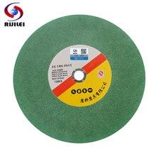 Rijilei 3 шт 350 мм Нержавеющаясталь диски для резки металлического