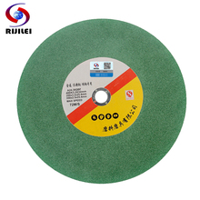 RIJILEI 350mm stainless steel cutting discs metal grinding wheel metal accessories tool angle grinder disc CX03