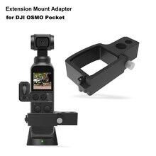 Держатель модуль расширения для DJI OSMO карманного ручного шарнира камеры с 1/4 3/8 дюймовым адаптером DJI OSMO карманные аксессуары
