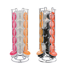 Dolce Gusto Nespresso Coffee Pod Holder Rotating Rack Capsule Stand Capsules Storage Shelves Organization