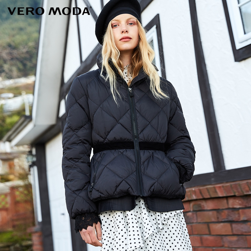 Vero Moda nouvelle taille 90% blanc canard doudoune courte femmes | 318423529