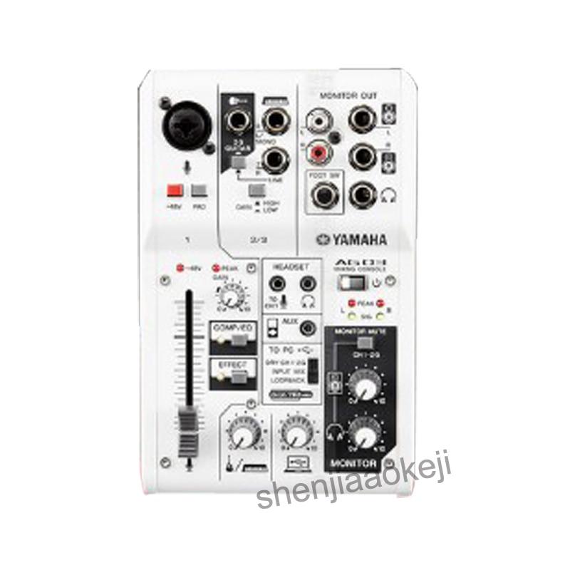 Sound card mixer K song recording anchor phone USB Interface Audio Mixer Record Audio Mixer Card Sound Console Mixer 220v2.5w1pc revolution 7 1 card revolution 7 1 audio interface card 100