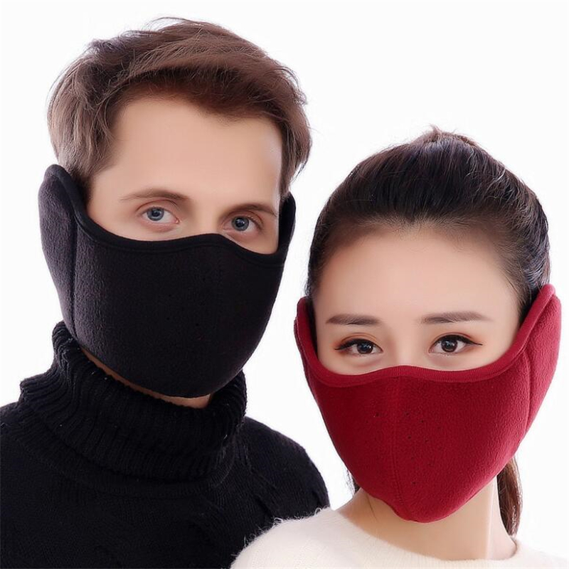 IANLAN Winter Unisex Thermal Breathable Respirators Outdoor Riding Masks Men Women Windproof Earmuffs Mouth-muffle IL00217