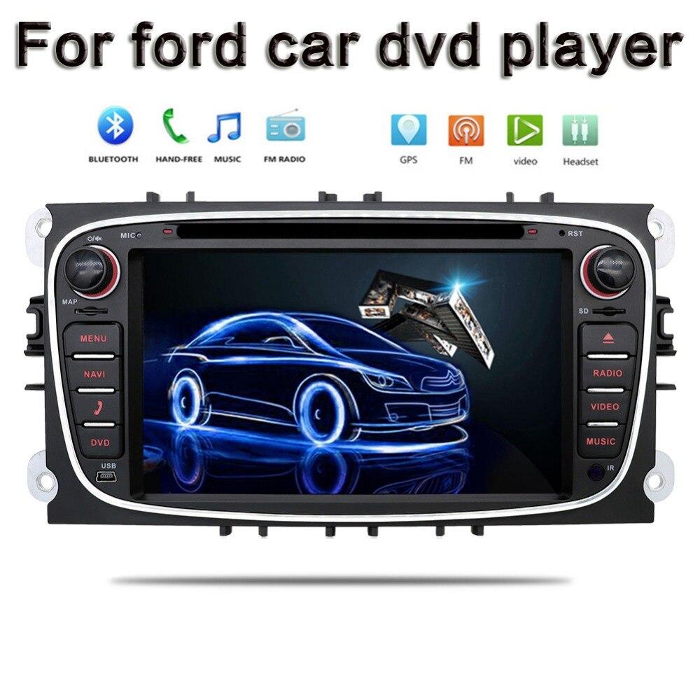 Bosion font b Car b font Multimedia Player Android 7 1 GPS 2Din font b Car