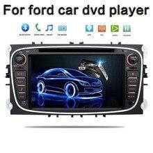 Bosion Автомобильный мультимедийный плеер Android 7,1 gps 2Din автомобильный dvd-плеер для Ford/Focus/S-MAX/Mondeo/C-MAX/Galaxy автомобильное радио с Wifi BT