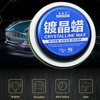 Waterproof Auto Plated Crystal Wax Polishing Coating Solid Wax Car Paint Coating