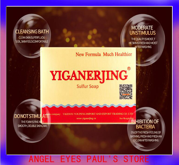 Scrubs & Bodys Treatments 5pcs=1box Ytiganerjing Shrinking Gynecology Kill Bacteria Anti-inflammation Care Gel Lubricant High Standard In Quality And Hygiene