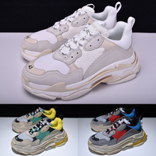 TRIPLE S TRAINERS RARE EDITION FOR MEN/WOMEN DAD SHOES SNEAKERS(China)