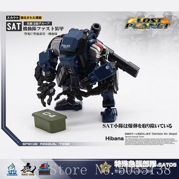 MFT Transformation MS-SAT Special Force Powered-suit Diaclone Lost Planet Mech ModFans Sets Action Figure Robot Toys