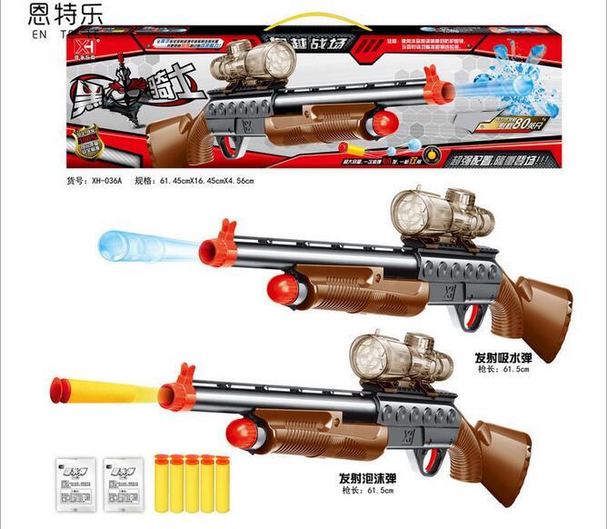 Jouet Pistolet Cicatrice Paintball Balle Soft Gun Fusil D'assaut Battlefield Snipe Arme Hero Garçon Adulte Jouet Cadeau