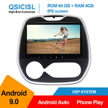New Android 9.0 car radio multimedia player for Renault Captur  IPS 9 1 din car head unit dvd gps navigation stereo bluetooth 7 ips android 8 1 car radio multimedia player for renault runna car head unit 1 din quad core dvd radio gps navigation stereo