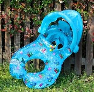 Image 1 - מתנפח תינוק לשחות טבעת הורה לילד כפול צל שחייה טבעת תינוק מתנפח סירת עם סוכך