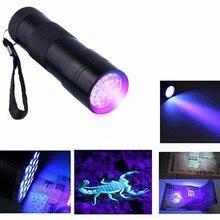 Мини-алюминиевого blacklight ультрафиолетовый анти-уф лучшее уф светодиодов охота качество из свет