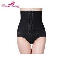 Wonder Beauty Plus Hooks 4 Bones Waist Trainer Corset Shapewear Hot Slimming Belt Body Shaper Waist